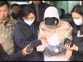 VIDEO: Warganet Pertanyakan Kasus Hwang Hana dengan Seungri