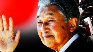 Kaisar Jepang Turun Takhta