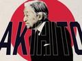 INFOGRAFIS: Sekelumit Jejak Kaisar Akihito