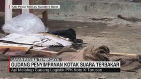 VIDEO: Gudang Logistik KPU Terbakar di Sumatera Barat