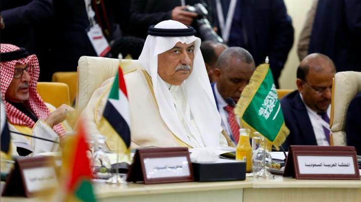 Arab Saudi Dukung AS Cabut Semua Keringanan Sanksi Iran