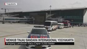 VIDEO: Menhub Tinjau Bandara Internasional Yogyakarta