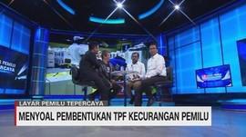 VIDEO: Menyoal Pembentukan TPF Kecurangan Pemilu (2/5)