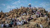 Bisakah Biaya Haji RI Turun?