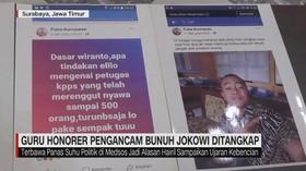 VIDEO: Guru Honorer Pengancam Bunuh Jokowi Ditangkap