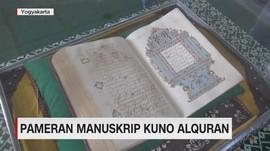 VIDEO: Pameran Manuskrip Kuno Al-Quran Kadipaten Pakualaman