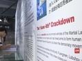 VIDEO: Mengenang Peristiwa Tiananmen di Museum Hong Kong