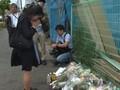 VIDEO: Warga Jepang Beri Penghormatan Pada Korban Penusukan