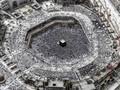 Mengintip Cara Pemerintah Arab Saudi Mengelola Haji