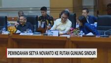 VIDEO: Pemindahan Setya Novanto ke Rutan Gunung Sindur