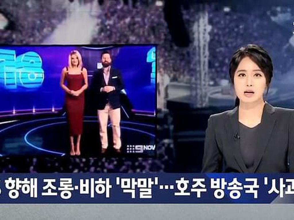 Bahkan stasiun televisi Korea Selatan memberitakan perlakuan rasis yang diberikan acara tersebut.Dok. Ist