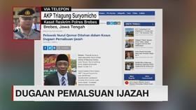 VIDEO: Pelawak Qomar Ditahan Terkait Dugaan Ijazah Palsu