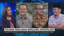 VIDEO: Polemik Reklamasi Berujung Interpelasi? (2/3)