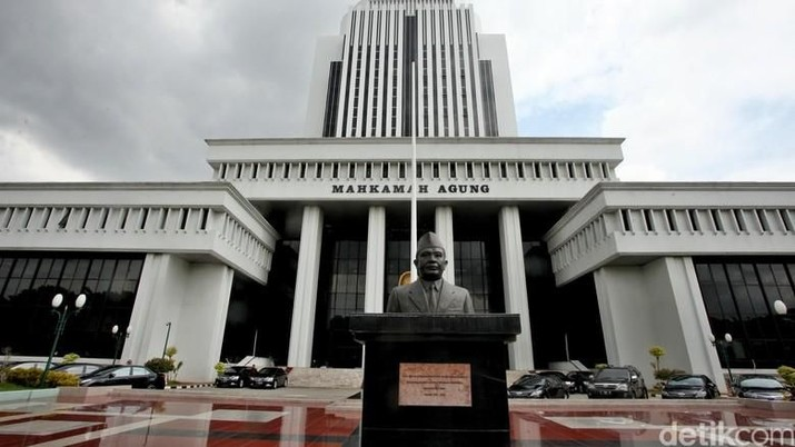 Mahkamah Agung (Ari Saputra/detikcom)
