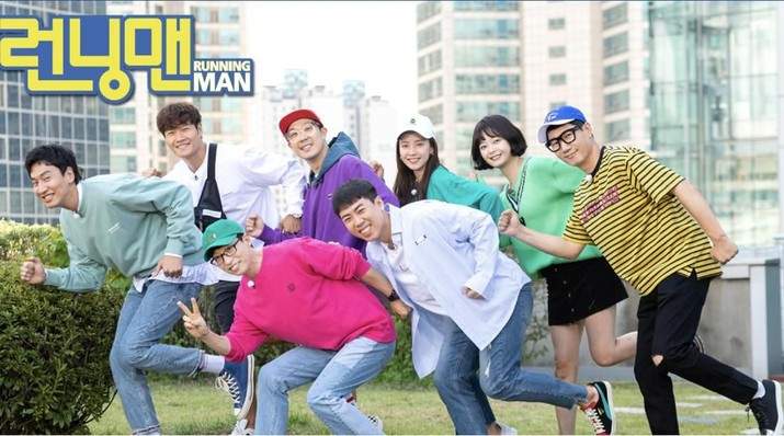 SBS Running Man (Website SBS Running Man)