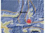 Gempa 7,2 M di Maluku Utara, Tak Berpotensi Tsunami