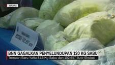 VIDEO: BNN Gagalkan Penyelundupan 120 Kg Sabu