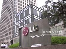 Ulik 'Mainan' Baru, LG Investasi  USD 2,6 Miliar