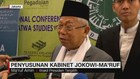 VIDEO: Ma'ruf Amin Bicara Soal Penyusunan Kabinet
