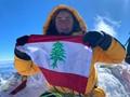 VIDEO: Curhat Wanita Lebanon Penakluk Everest