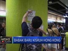 Rusuh, Layanan Kereta Api Dalam Kota Hong Kong Lumpuh