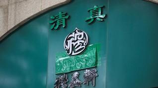 China Perintahkan Restoran Halal Beijing Cabut Simbol Islam