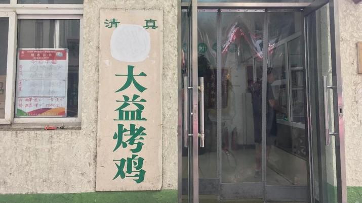 Toko di China Ganti Logo Halal dengan Aksara Mandarin