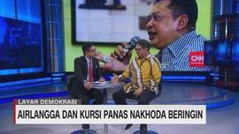 VIDEO: Airlangga Bicara Persaingan dengan Bambang Soesatyo