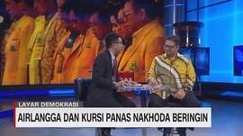 VIDEO: Golkar Setuju atau Tidak Gerindra Gabung Koalisi?