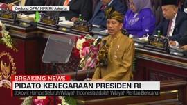 VIDEO: Berbaju Adat Sasak, Jokowi Sampaikan Pidato Kenegaraan