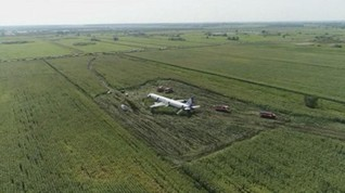 Pesawat Airbus Rusia Mendarat Darurat Usai Tabrak Burung