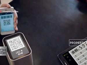 Line Pay & WeChat Segera Terintegrasi