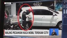 VIDEO: Maling Pecahkan Kaca Mobil Terekam CCTV