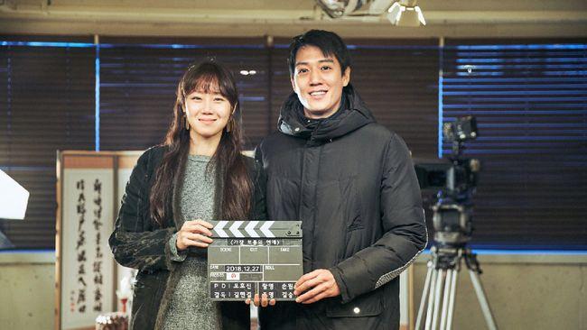'The Most Ordinary Romance', Reuni Gong Hyo Jin - Kim Rae Won