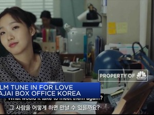Film Tune in For Love Rajai Box Office Korea