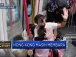Hong Kong Rusuh, Stasiun Kereta Bawah Tanah Tutup