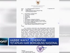 Habibie Wafat, Pemerintah Tetapkan 3 Hari Berkabung Nasional