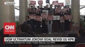 VIDEO: UGM Ultimatum Jokowi Soal Revisi UU KPK