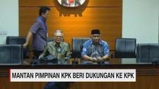 VIDEO: Mantan Pimpinan KPK Beri Dukungan ke KPK