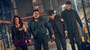 Box Office Korea Pekan Ini, 'The Bad Guys: Reign of Chaos'
