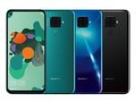 Mengintip Ponsel Android Paling Kontroversial Tahun Ini