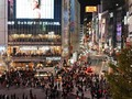 5 Panduan Belanja Kosmetik di 'Drugstore' Jepang
