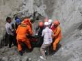 BMKG Ungkap Penyebab Gempa Bumi Ambon