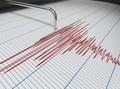Gempa M4,8 Guncang Pangandaran, Tak Berpotensi Tsunami