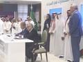 VIDEO: Arab Saudi Tawarkan Visa untuk Turis
