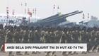 VIDEO: Aksi Bela Diri Prajurit TNI di HUT Ke-74 TNI