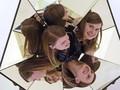 FOTO: Pameran Permainan Ilusi Optik di Jerman