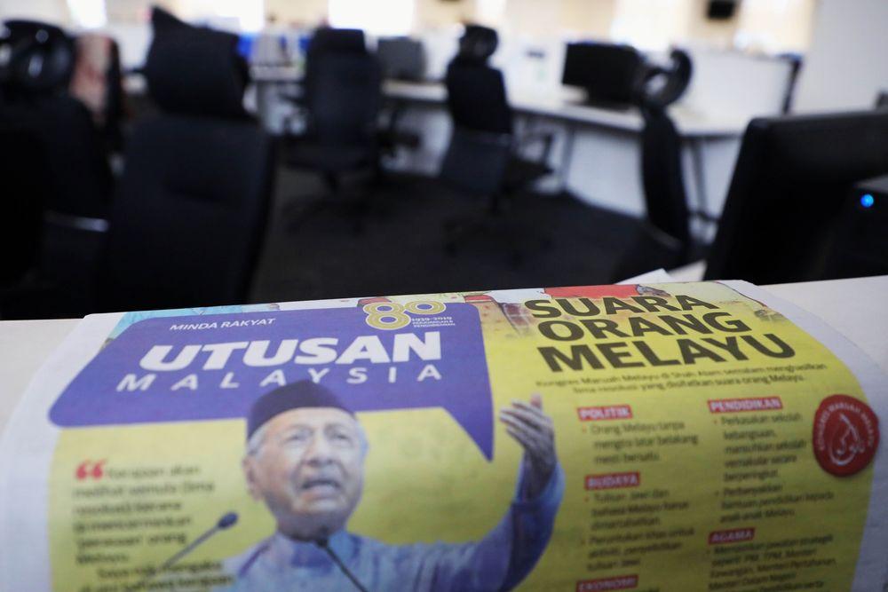 Sebuah koran asal Malaysia berusia 80 tahun tutup. Koran bernama Utusan Malaysia ini sudah bertahun-tahun mengalami masalah keuangan.