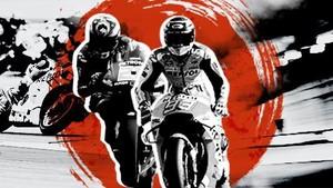 Berburu Gelar Hiburan di MotoGP Jepang