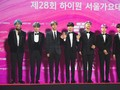 Daftar Lengkap Pemenang Melon Music Awards 2019
